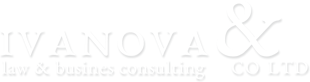 Legal company Ivanova and partners. Consulting in labor Law and Social insurence. Attorney of Law in Bourgas.
